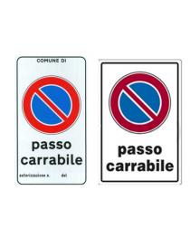 CARTELLO ALLUMINIO PASSO CARRABILE