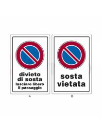 CARTELLO 30X20 DIVIETO SOSTA (A)